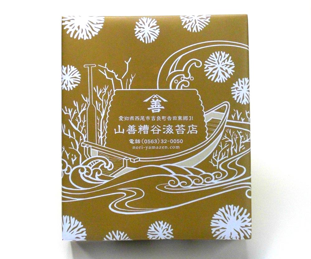 ご贈答用 高級海苔セット(大箱 青混5)