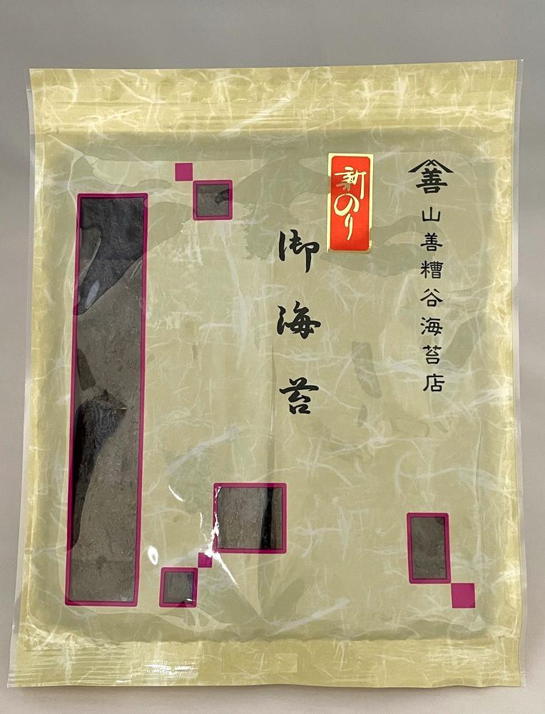 愛知県三河産 新のり 5帖