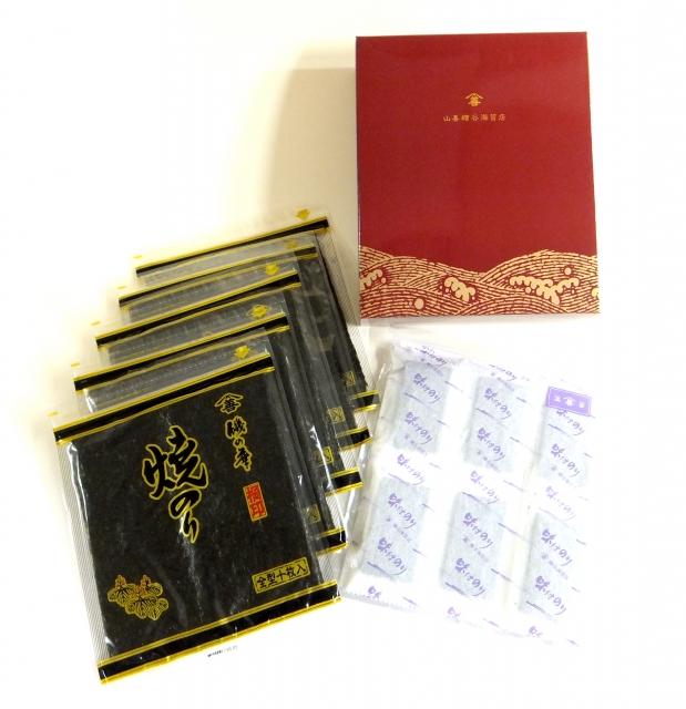 ご贈答セット 焼のり(金)5帖、味付のり(紫)1袋